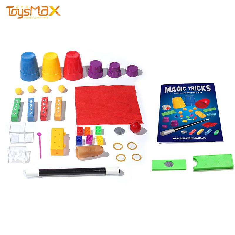 Toysmax Array image149