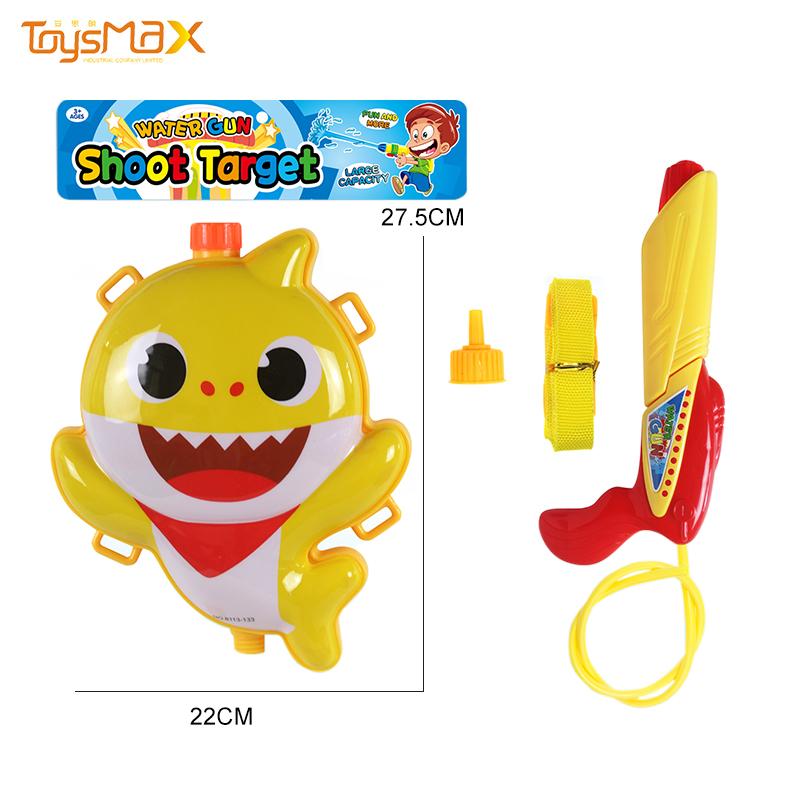 Toysmax Array image22