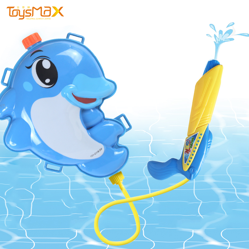 Toysmax Array image141